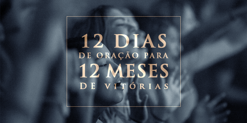 base-blog-12dias